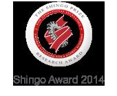 Shingo Award 2014
